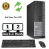 Dell Optiplex 7020 – Core i5 / 4GB RAM / NO HDD (Final Cycle)